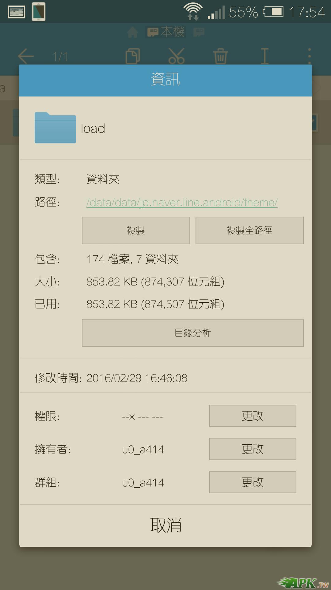 Screenshot_2016-03-01-17-54-14.png