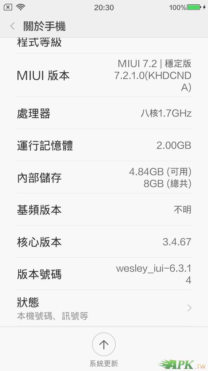 Screenshot_2016-03-17-20-30-12_com.android.settings.png