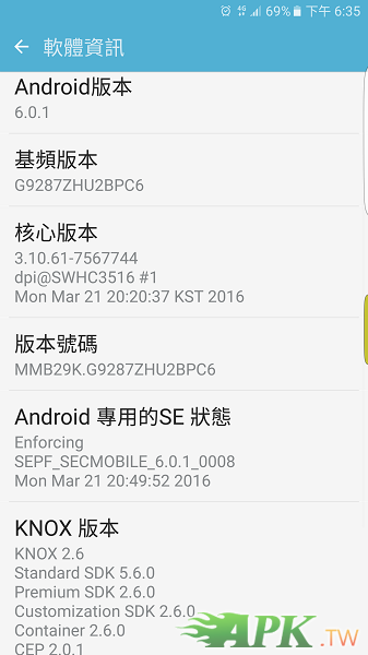 Screenshot_20160325-183535.png