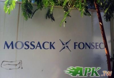 莫薩克馮賽卡集團分布42國、客戶超過30萬家公司,與中國關係密切
