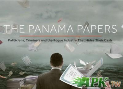 國際調查記者同盟(ICIJ)揭露1150萬份政商名流海外洗錢的離案金融文件,洩密文件容量高達2.6 TB,規模史上 ...