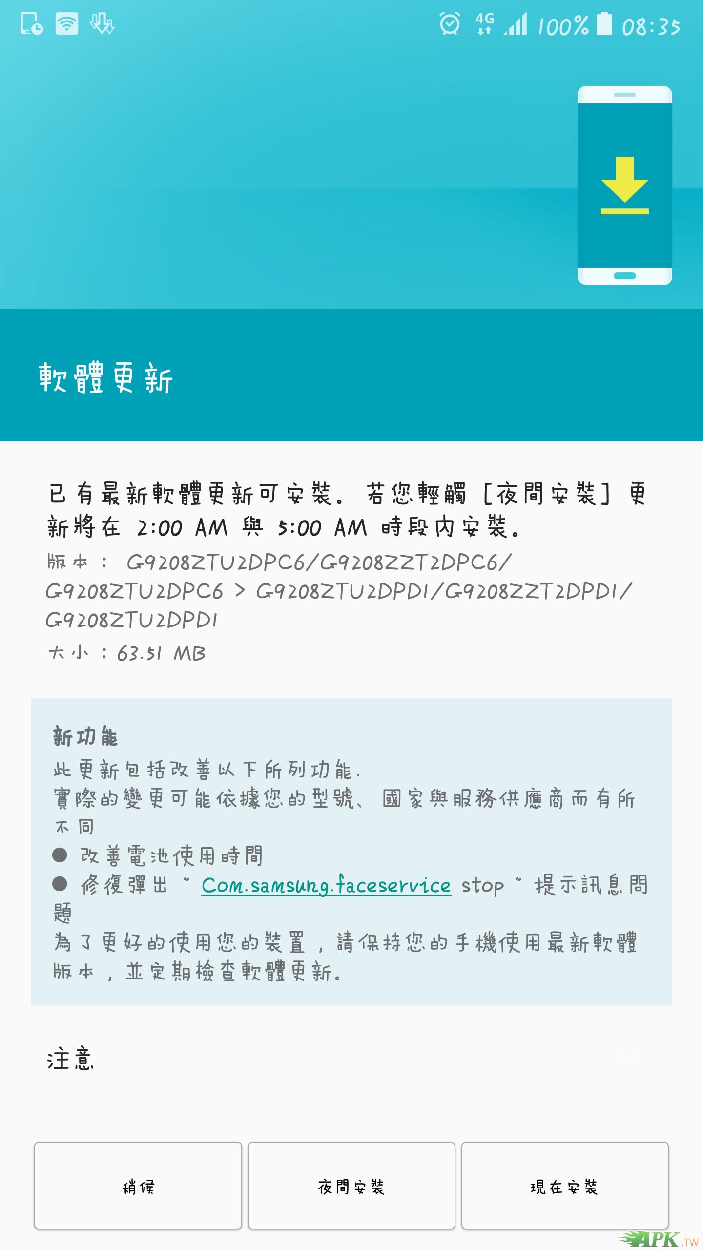 Screenshot_20160423-083549.png