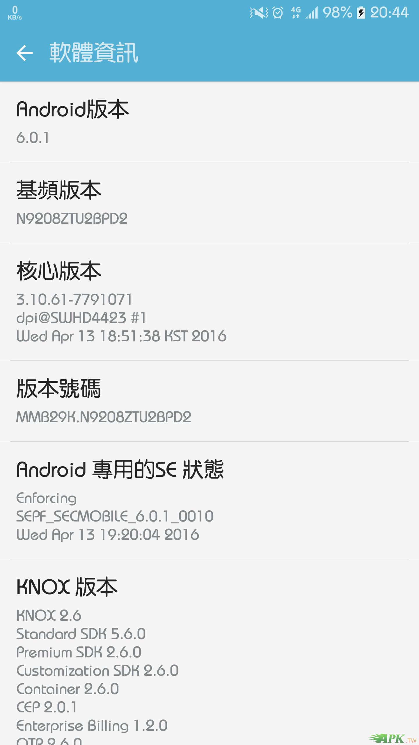 Screenshot_20160424-204427.png