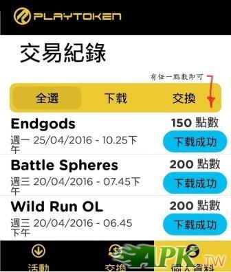 Screenshot_2016-06-03-23-13-26.jpg