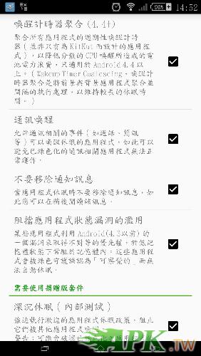 Screenshot_2016-07-08-14-52-12.png