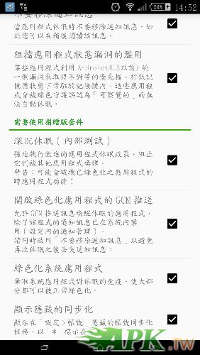 Screenshot_2016-07-08-14-52-16.png