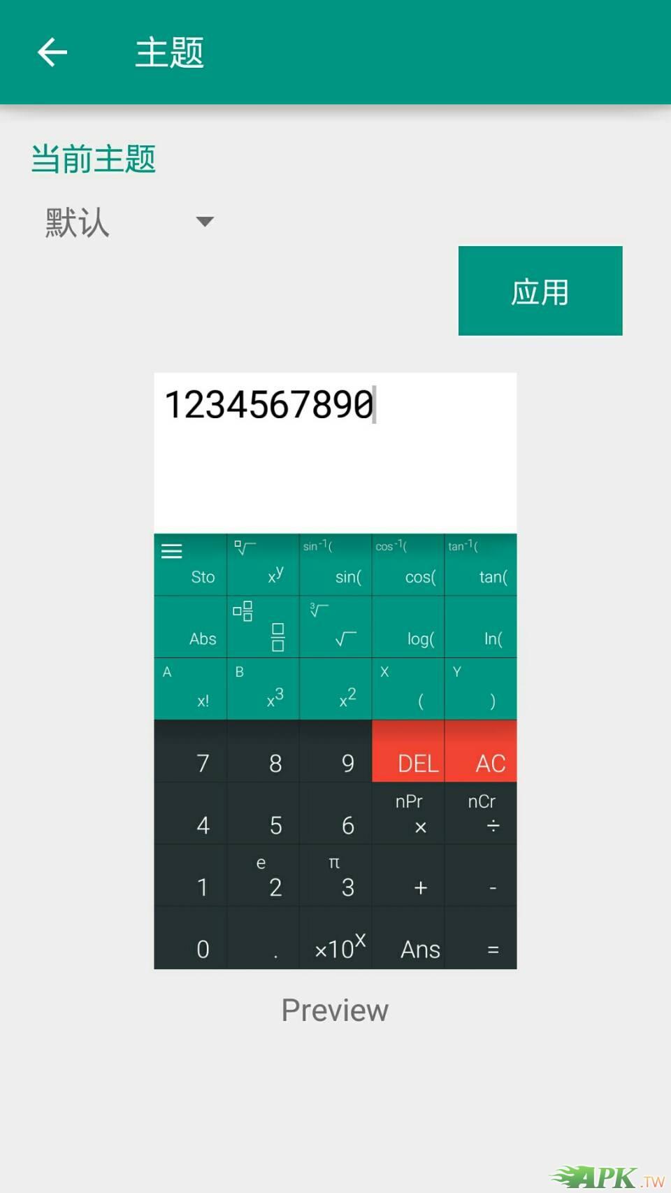 1468256640974.jpg