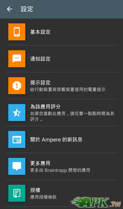 Screenshot_2015-05-31-20-17-54.png