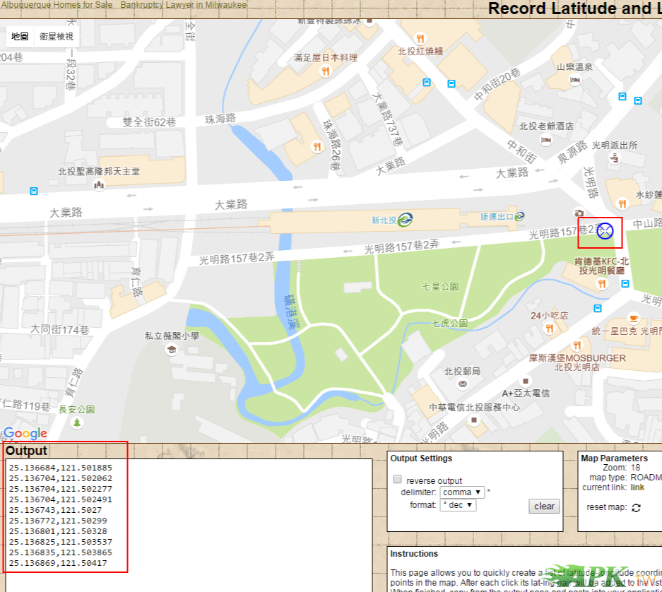 Record Latitude and Longitude Coordinates.png