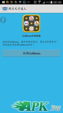 093641rc60zrrgcgucwfz0.jpg