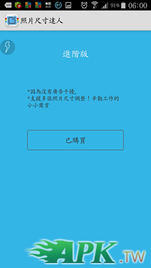 093642dwb69u4wb6j7w2ll.jpg