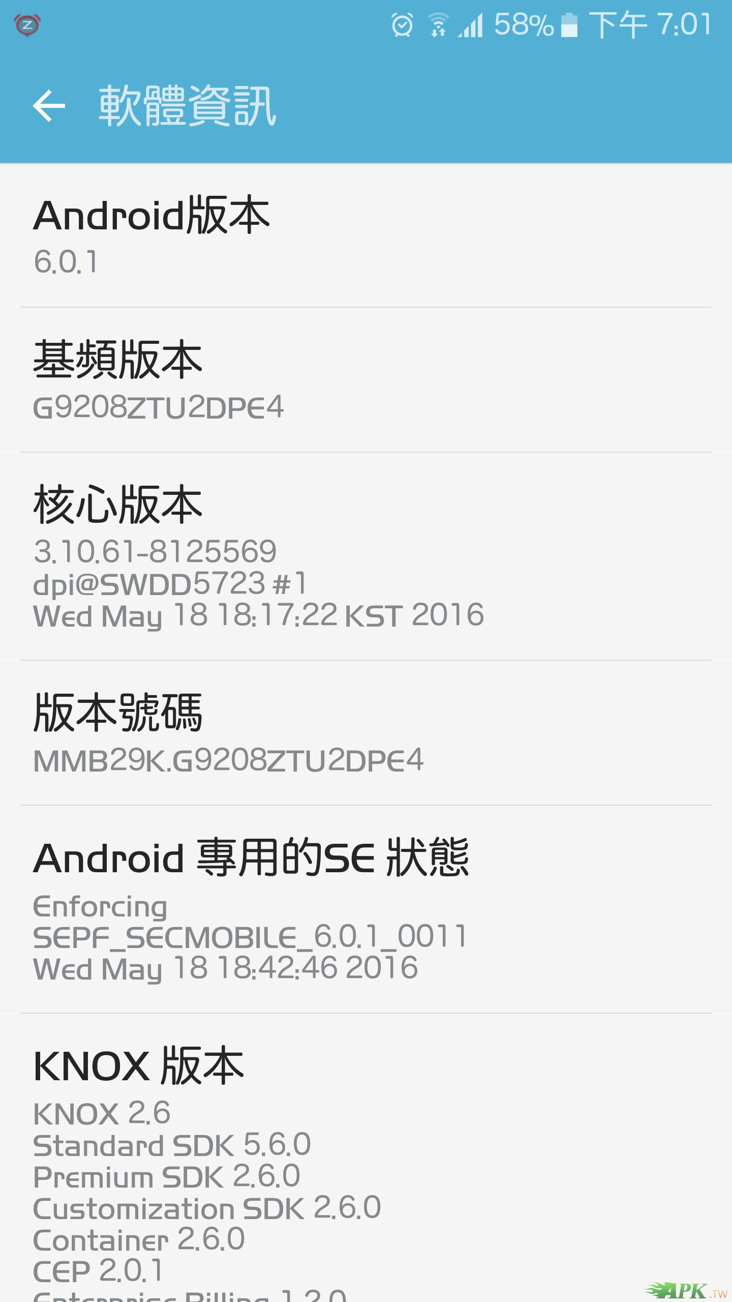 Screenshot_20160910-190154.png