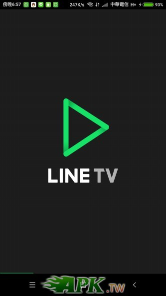 Screenshot_2016-11-05-18-57-27-827_com.linecorp.linetv.jpg