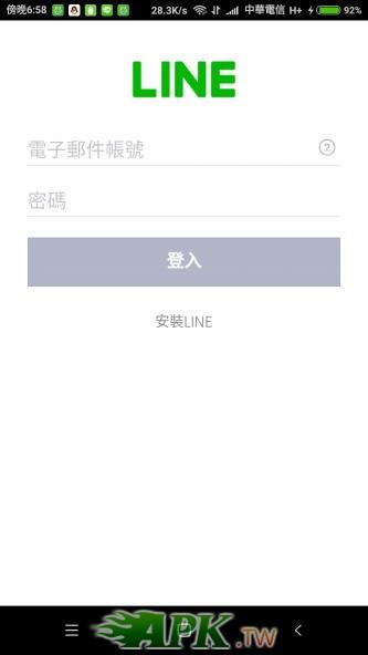 Screenshot_2016-11-05-18-58-18-825_com.linecorp.linetv.jpg