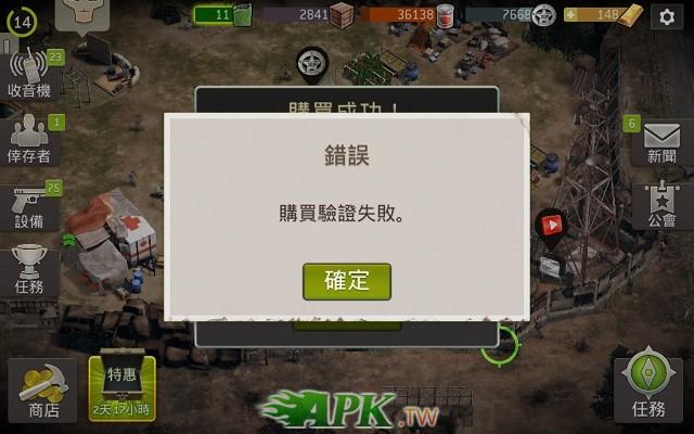 Screenshot_2016-11-26-03-52-52.jpg