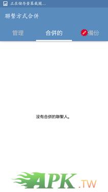 191342smw8pwi2dcce5dpp.jpg
