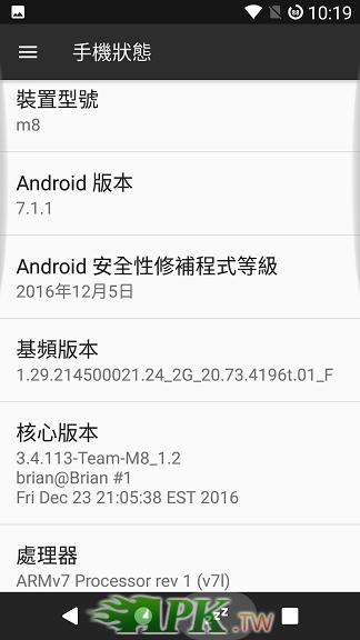 Screenshot_20161225-221944.png