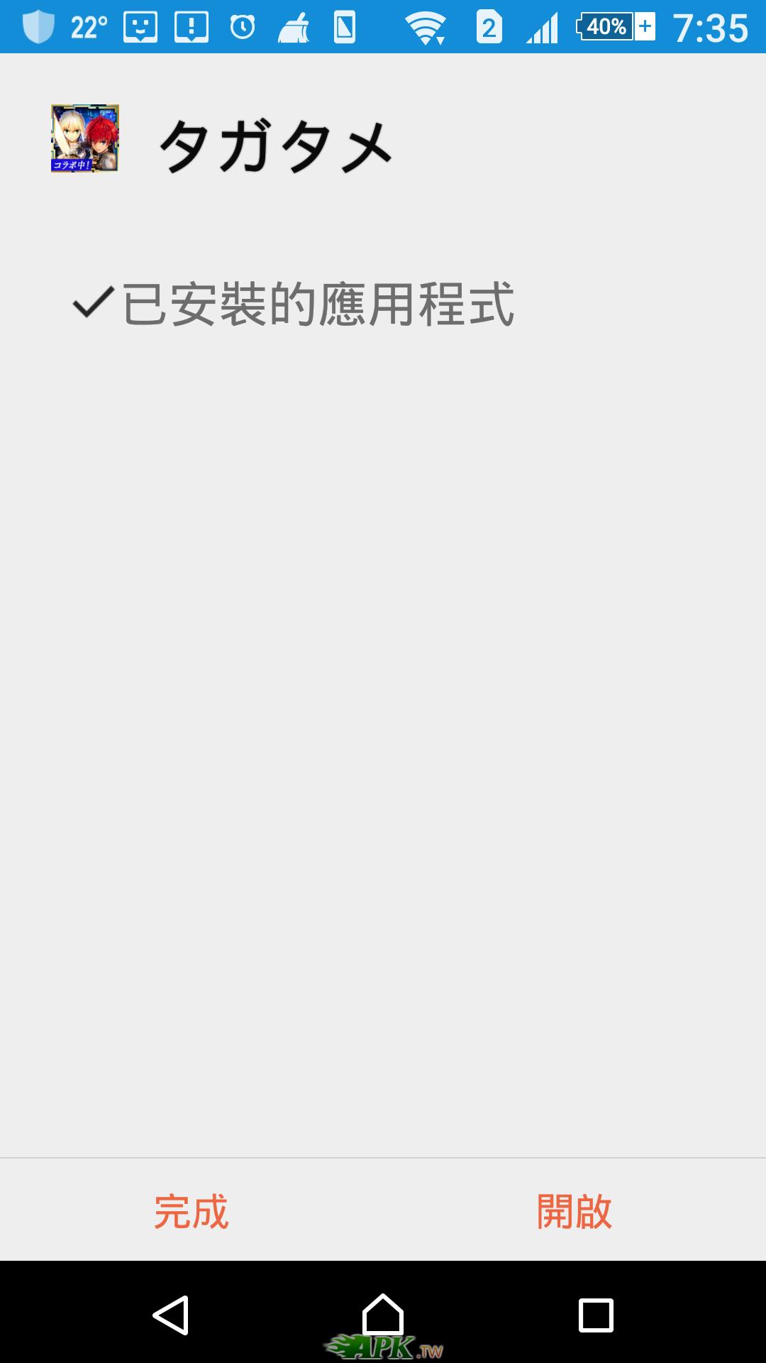 Screenshot_2017-01-05-19-35-46.png