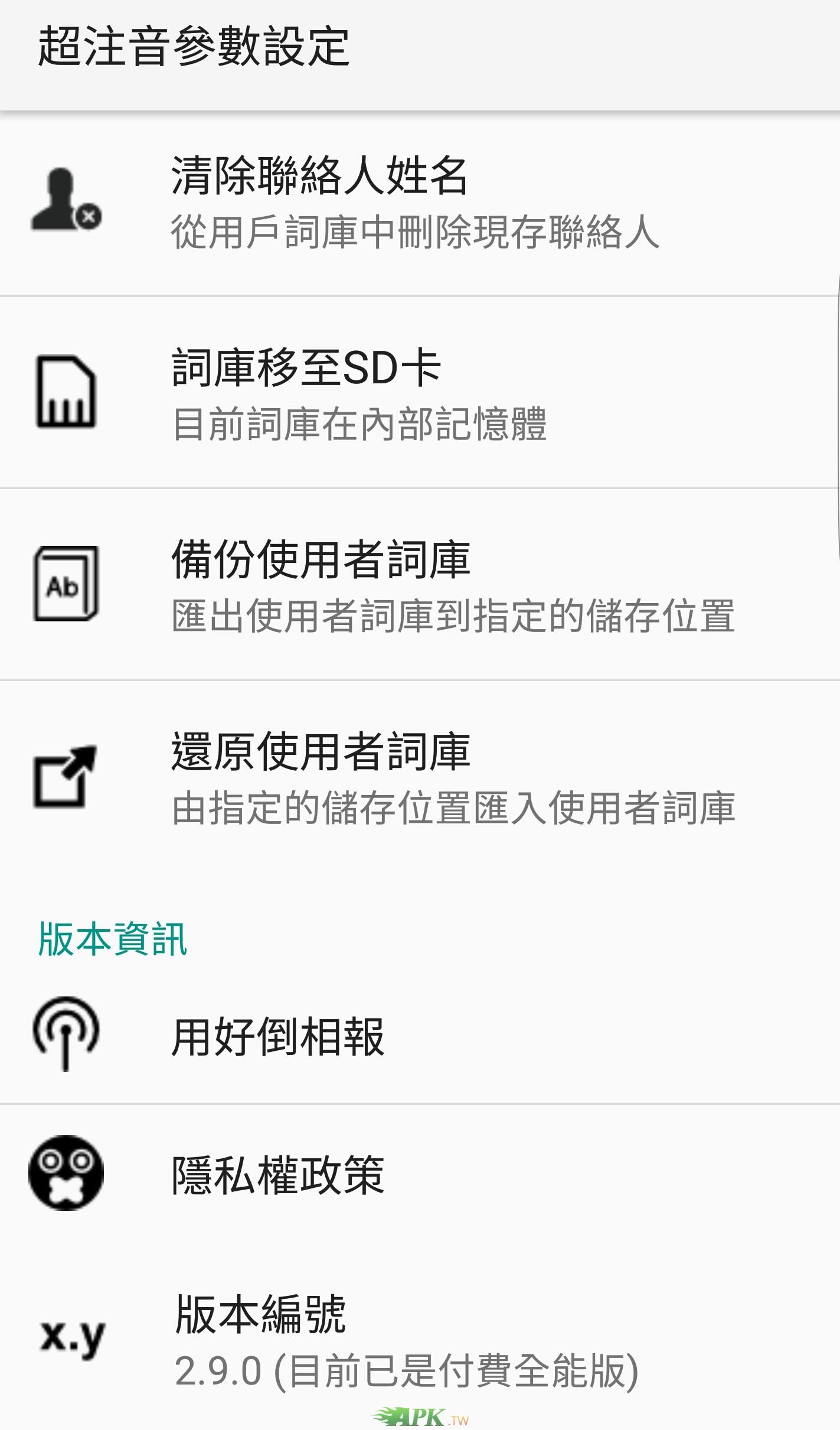 Screenshot_20170105-224917.jpg