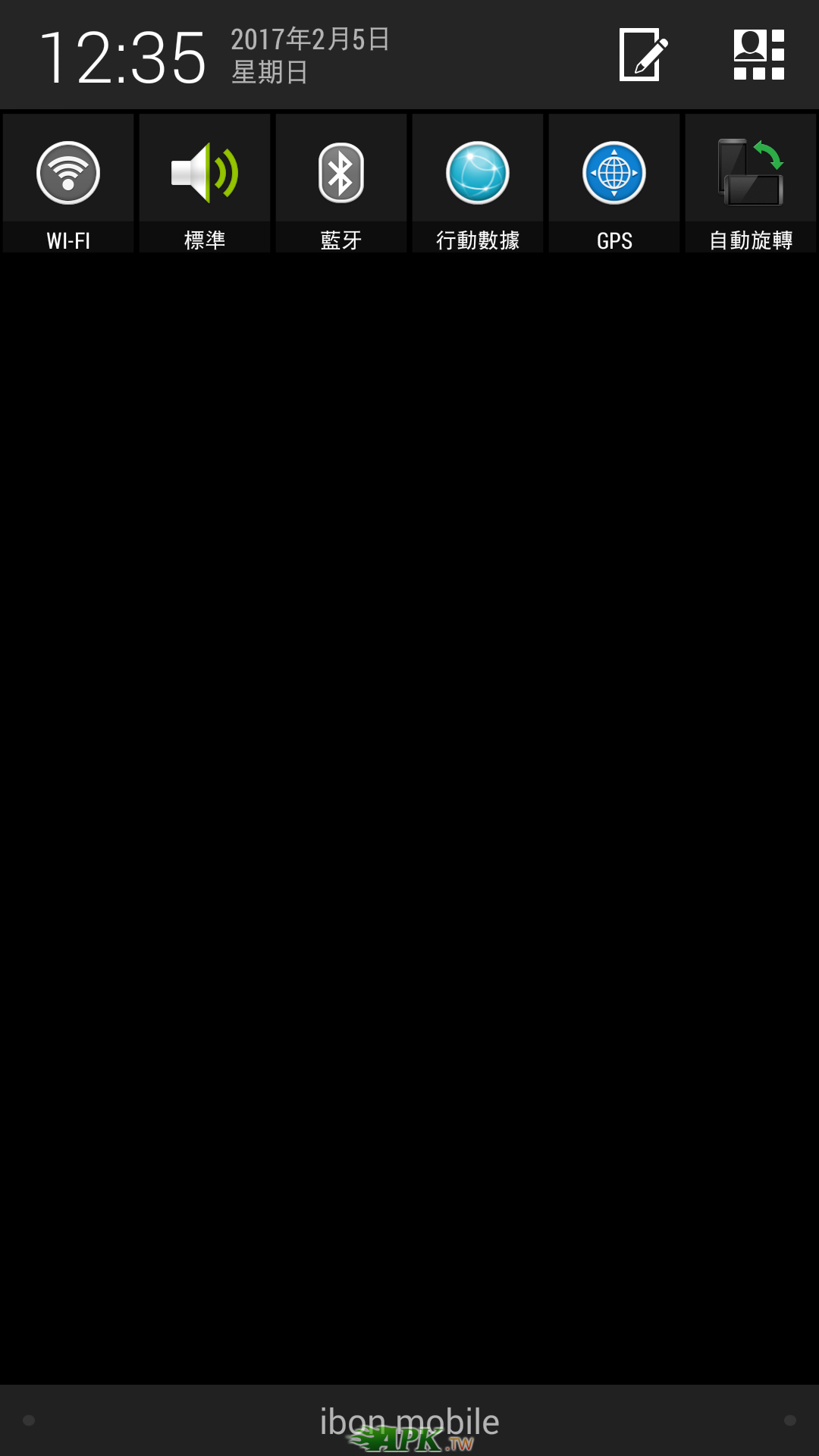 Screenshot_2017-02-05-12-35-17.png