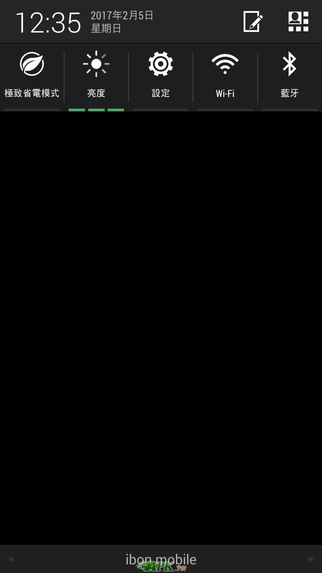 Screenshot_2017-02-05-12-35-41.png