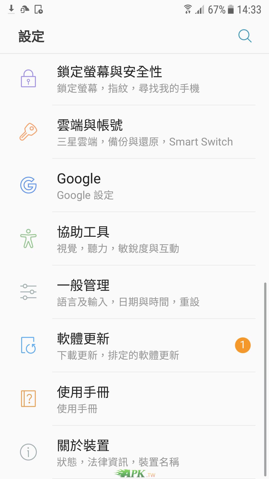 Screenshot_20170207-143323.png