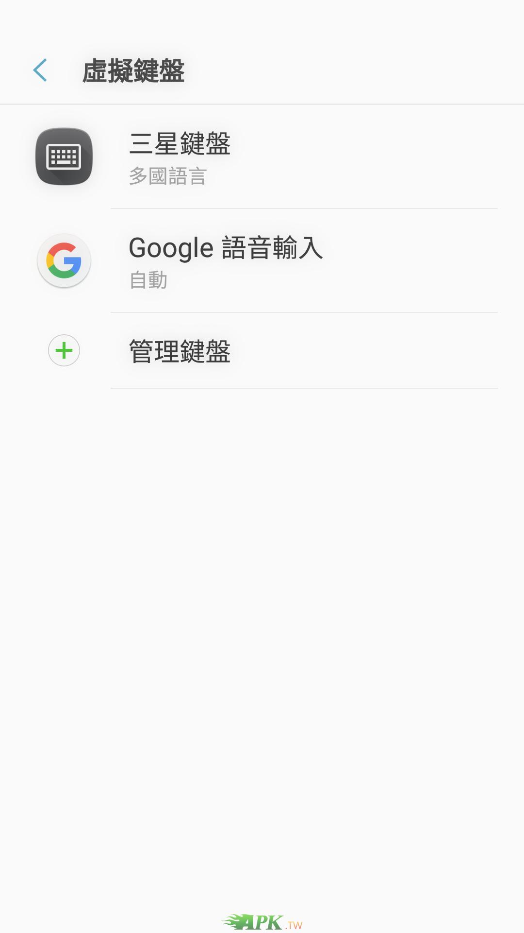 Screenshot_20170207-143432.png
