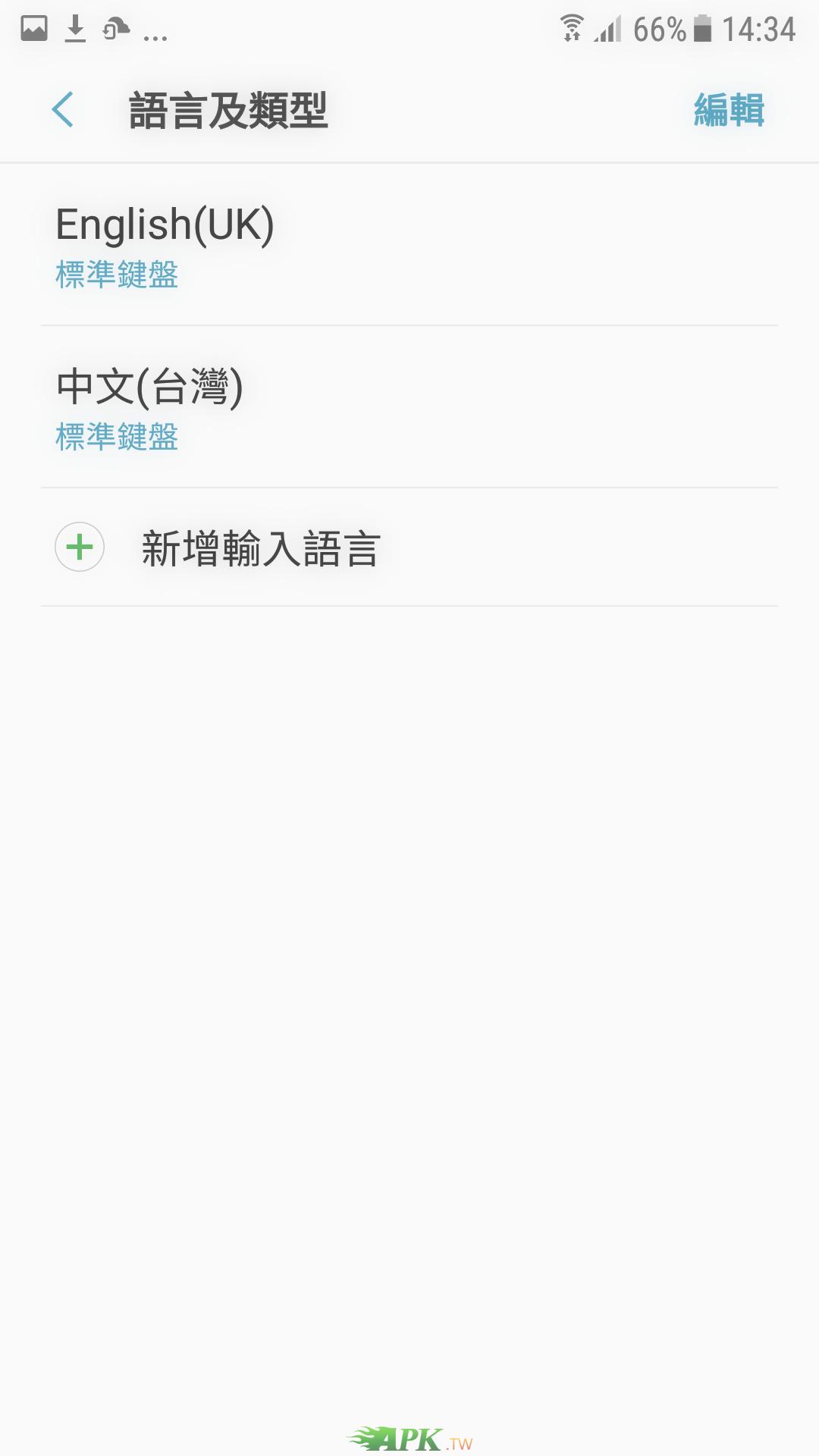 Screenshot_20170207-143443.png