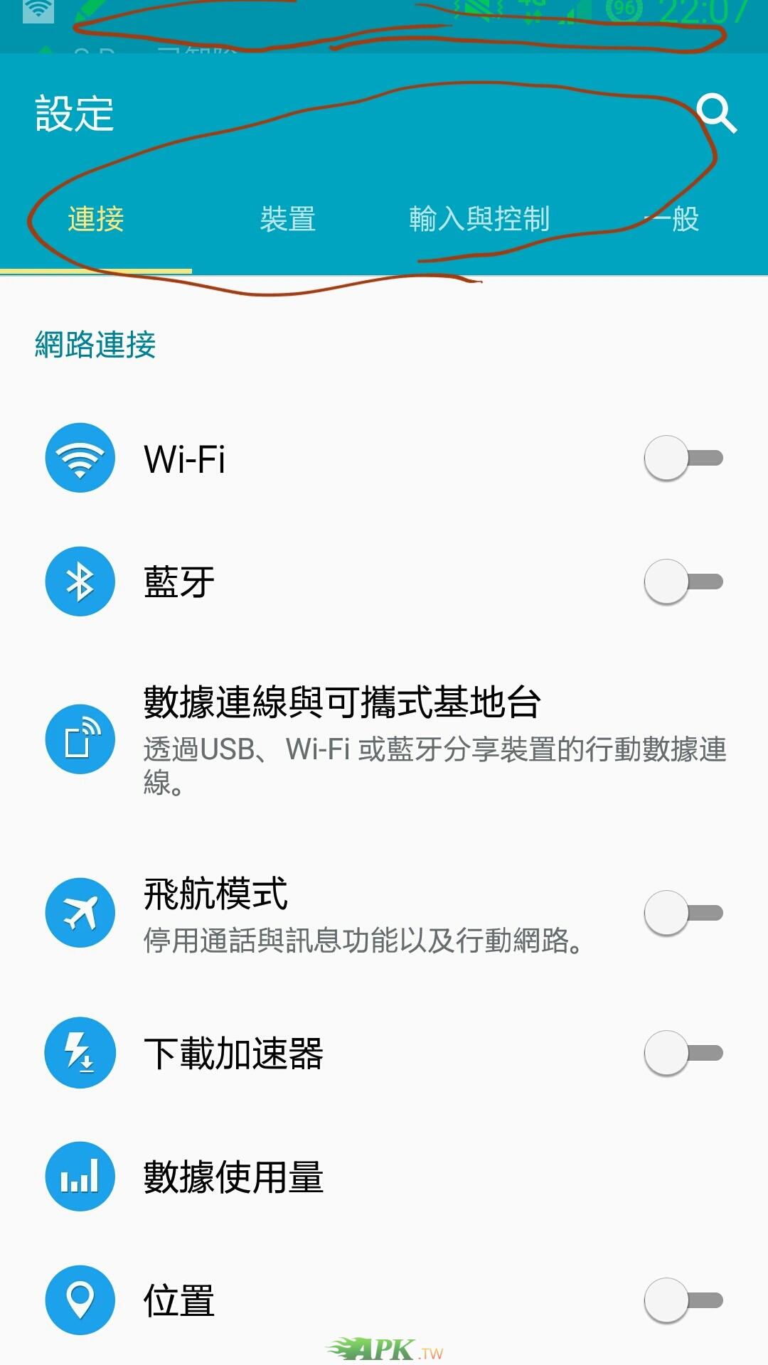 Screenshot_2017-02-23-22-07-53.jpg