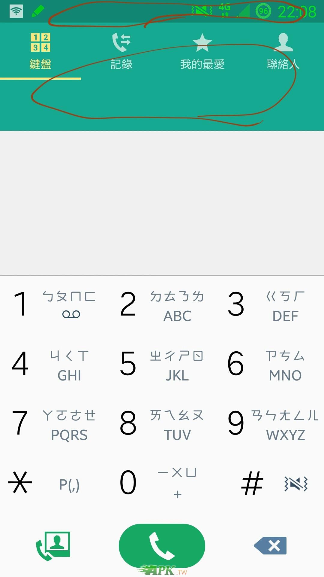 Screenshot_2017-02-23-22-08-24.jpg