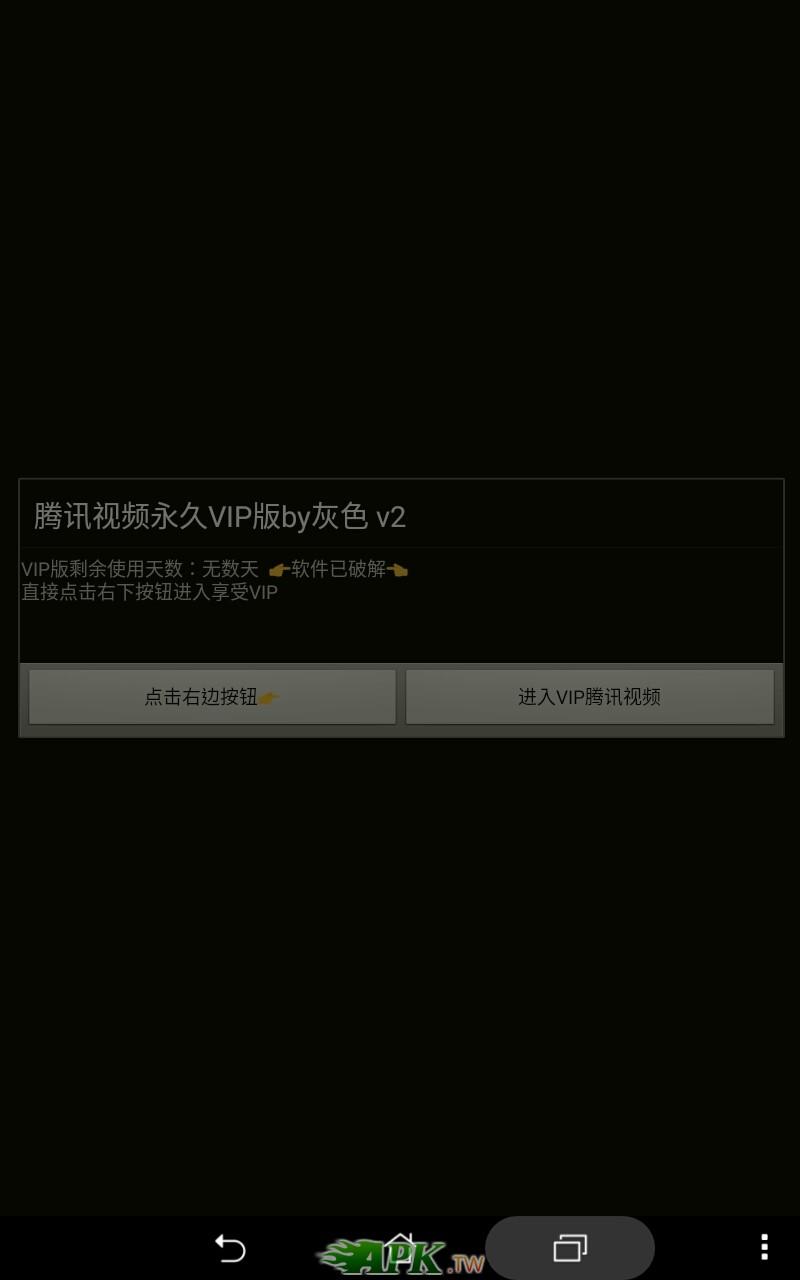 Screenshot_20170227-195805.jpg