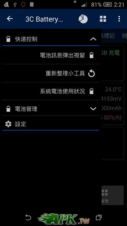 screenshot-2017-03-06-022121.png