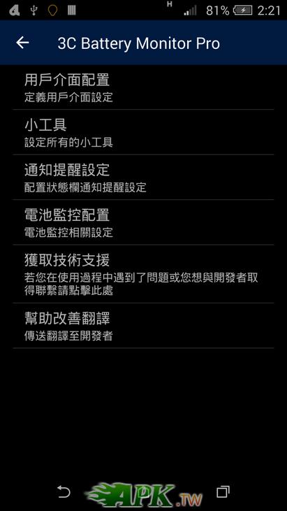screenshot-2017-03-06-022146.png