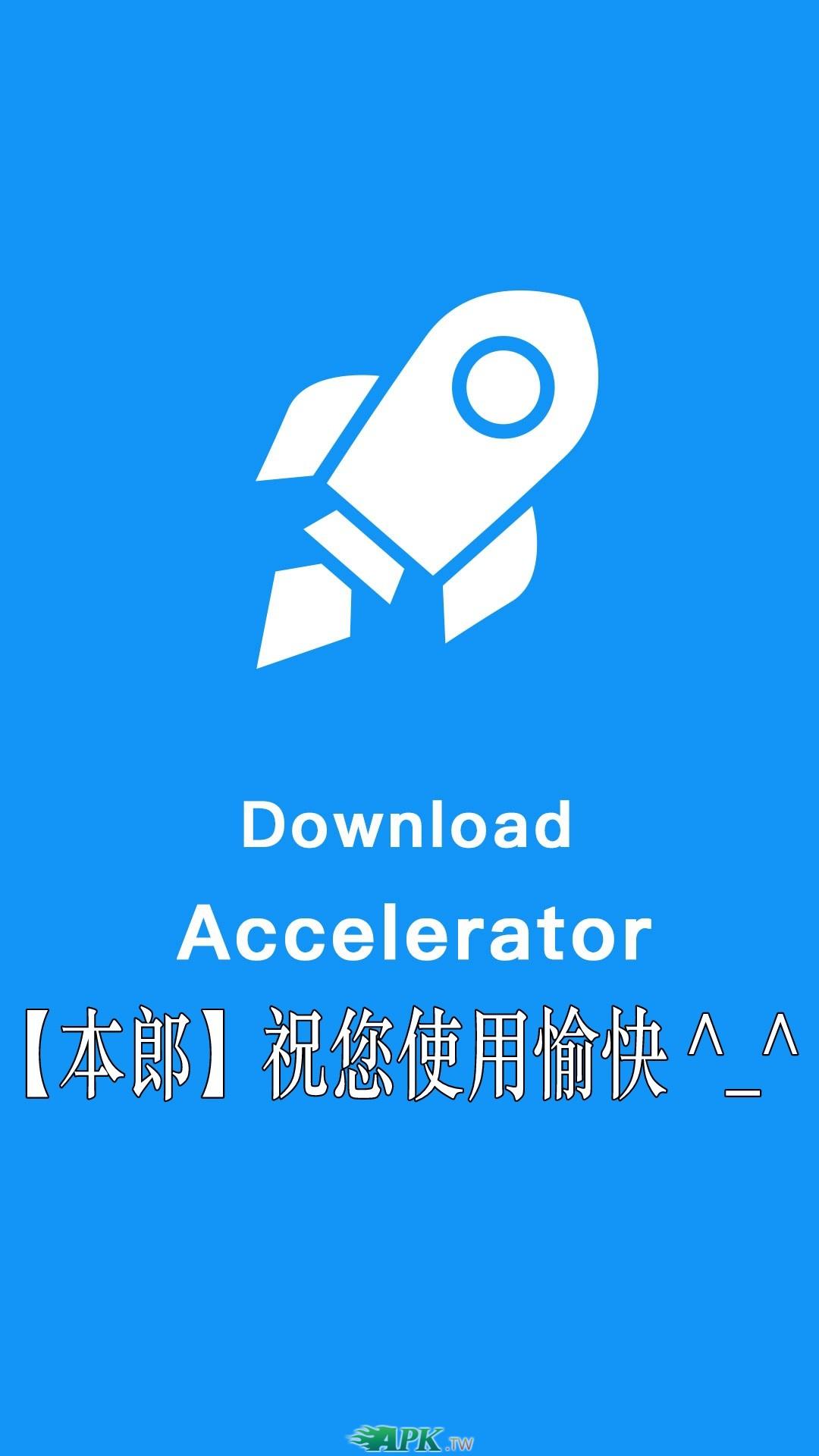 launch_img.jpg