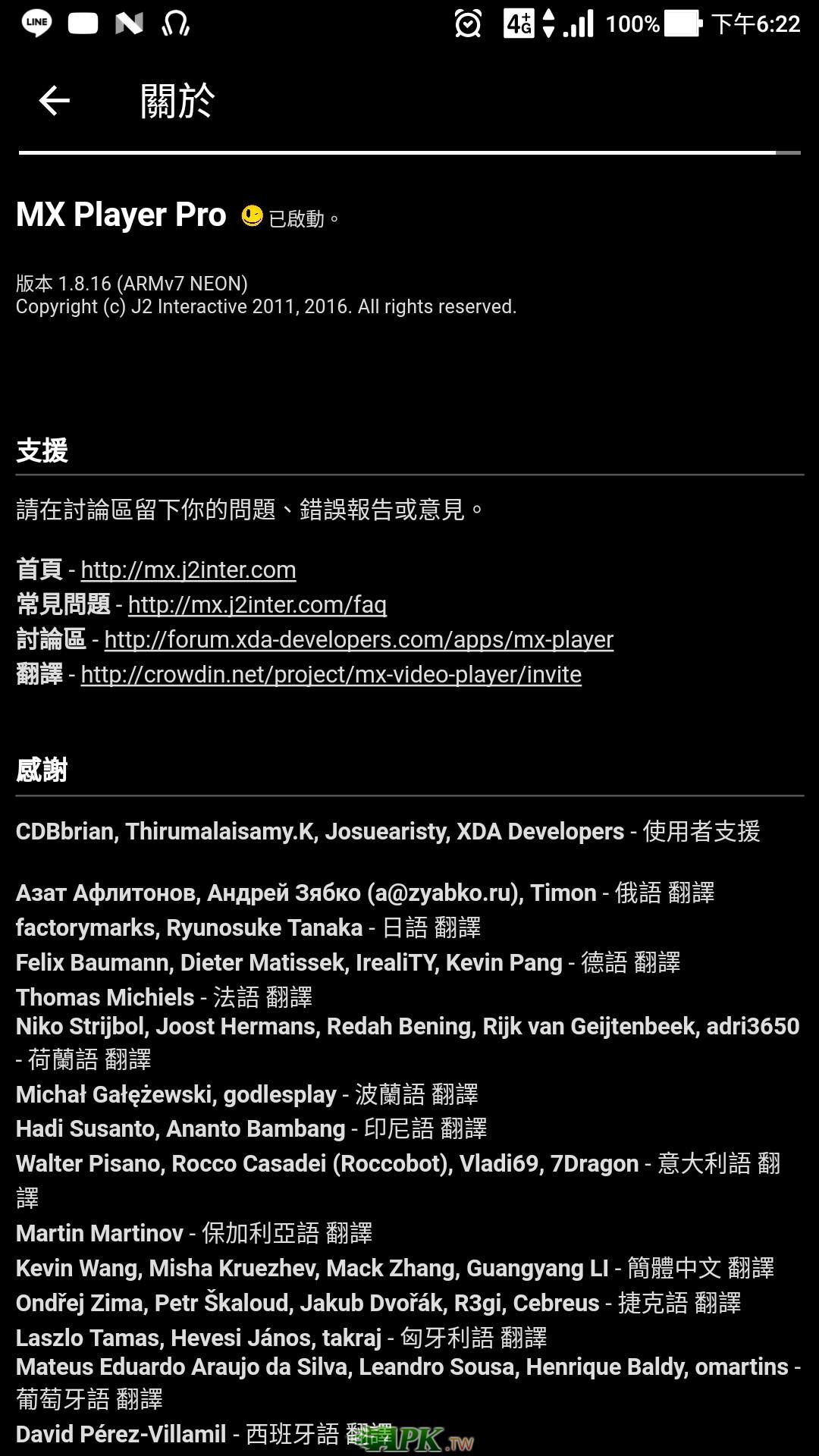 Screenshot_20170309-182243.jpg