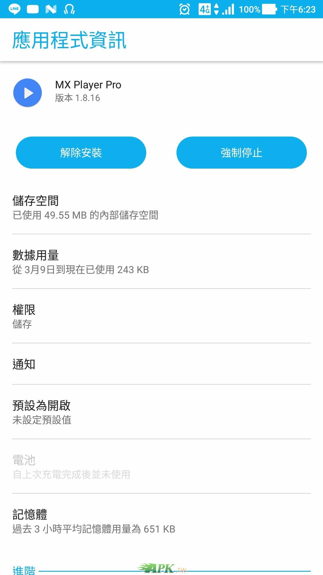 Screenshot_20170309-182322.jpg