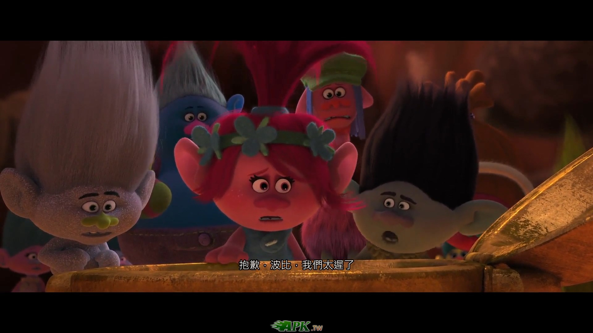 Trolls.2016.1080p.BluRay.H264.AAC-RARBG_x264.mp4_20170315_021228.060.jpg