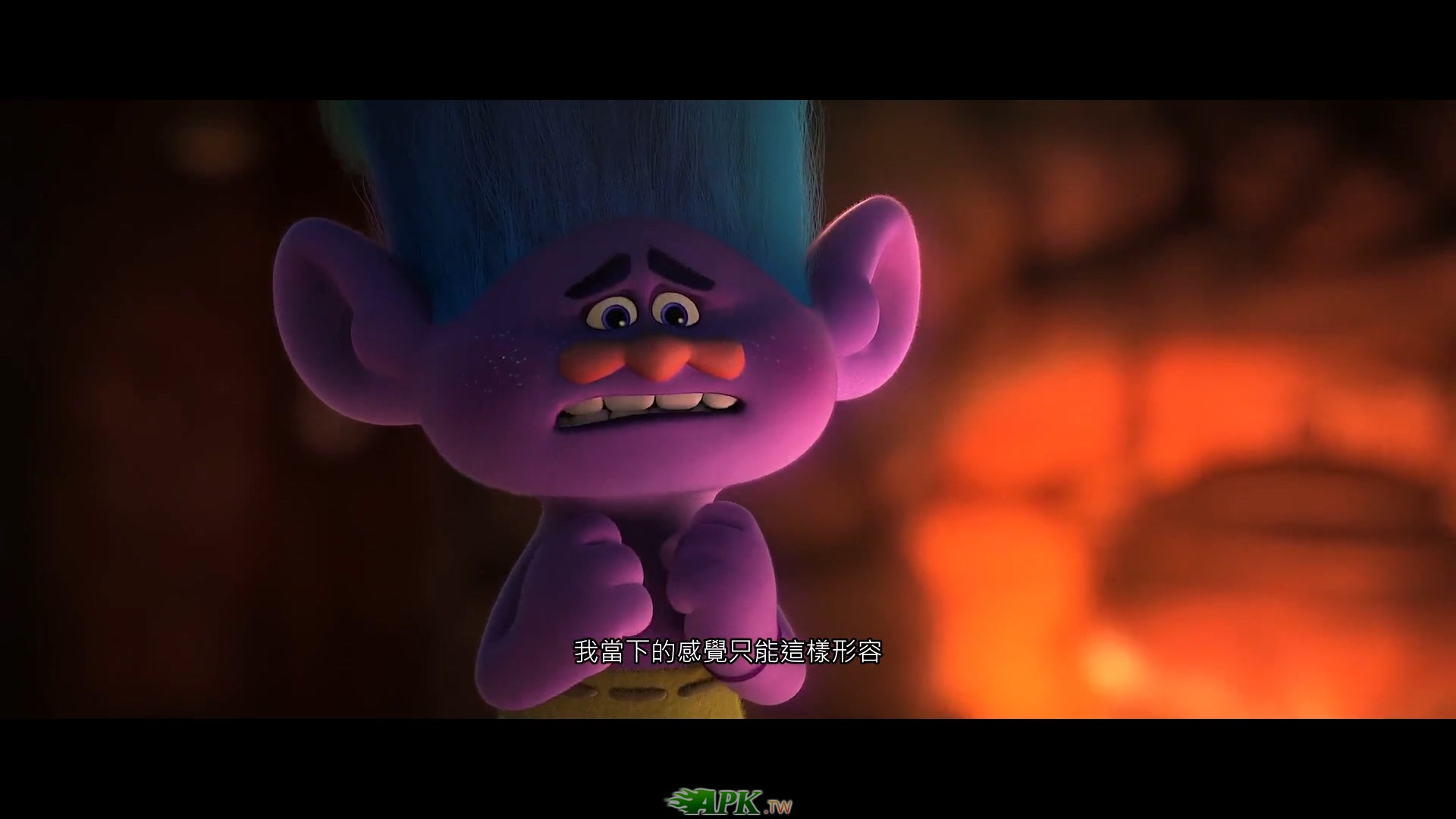 Trolls.2016.1080p.BluRay.H264.AAC-RARBG_x264.mp4_20170315_021254.378.jpg
