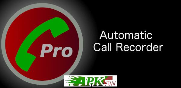 Automatic-Call-Recorder-Pro-v4.15-Apk.png