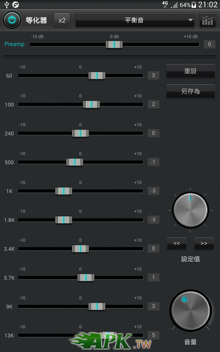 screenshot-2017-03-25-210229.png