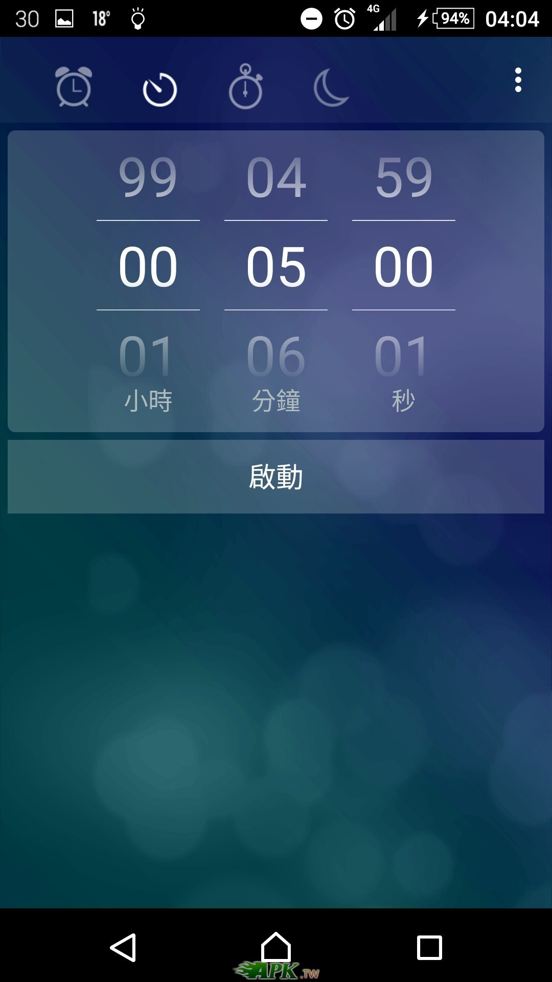 Alarm Clock Xtreme_170330_0003.jpg