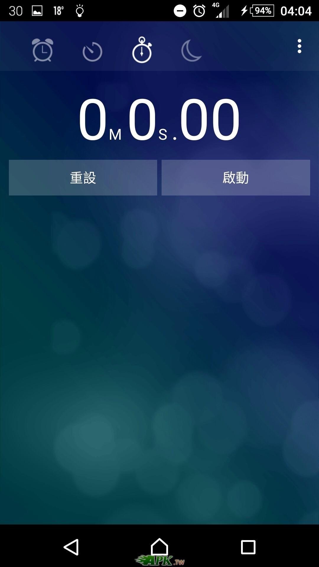 Alarm Clock Xtreme_170330_0002.jpg