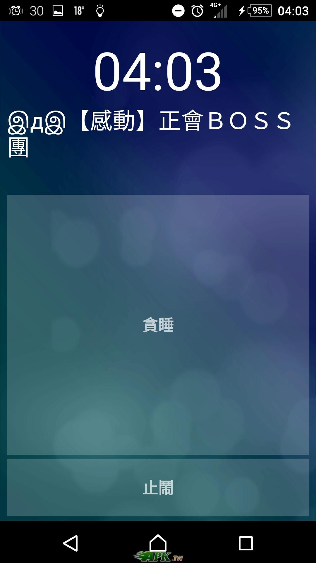 Alarm Clock Xtreme_170330_0004.jpg