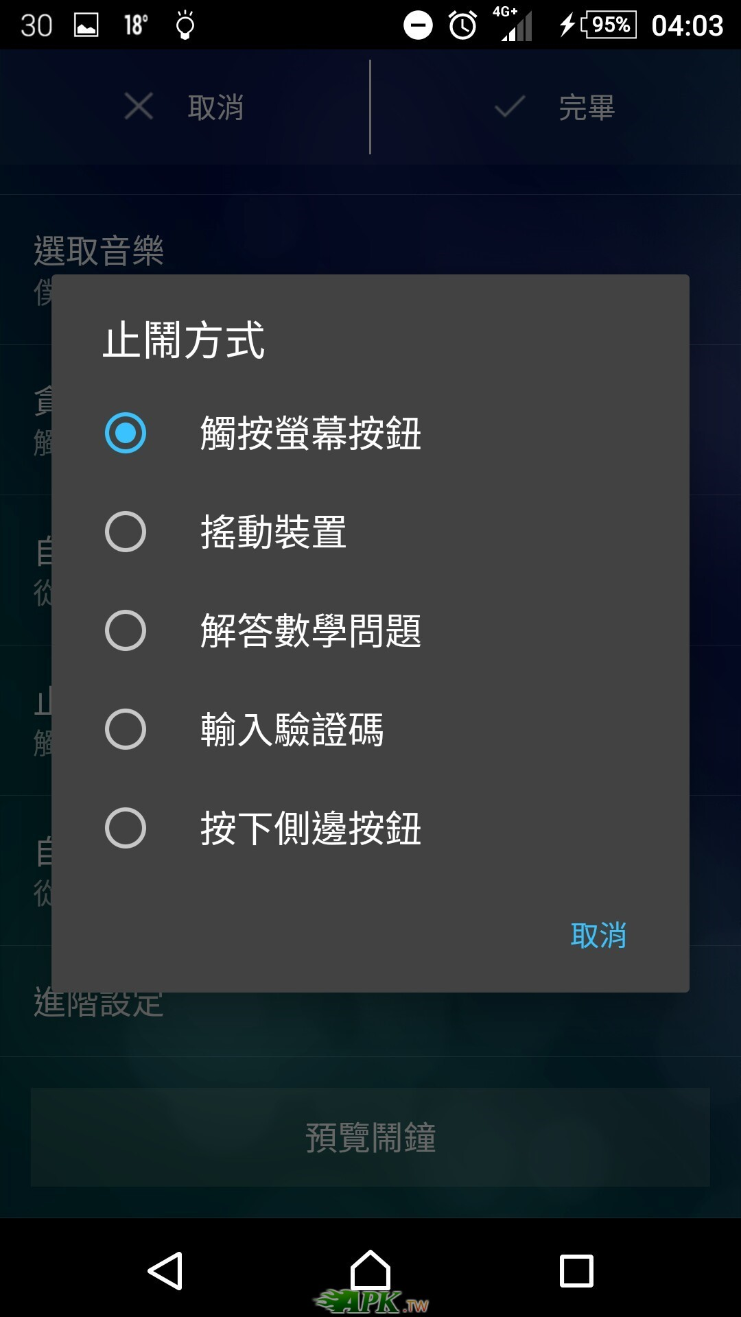 Alarm Clock Xtreme_170330_0006.jpg