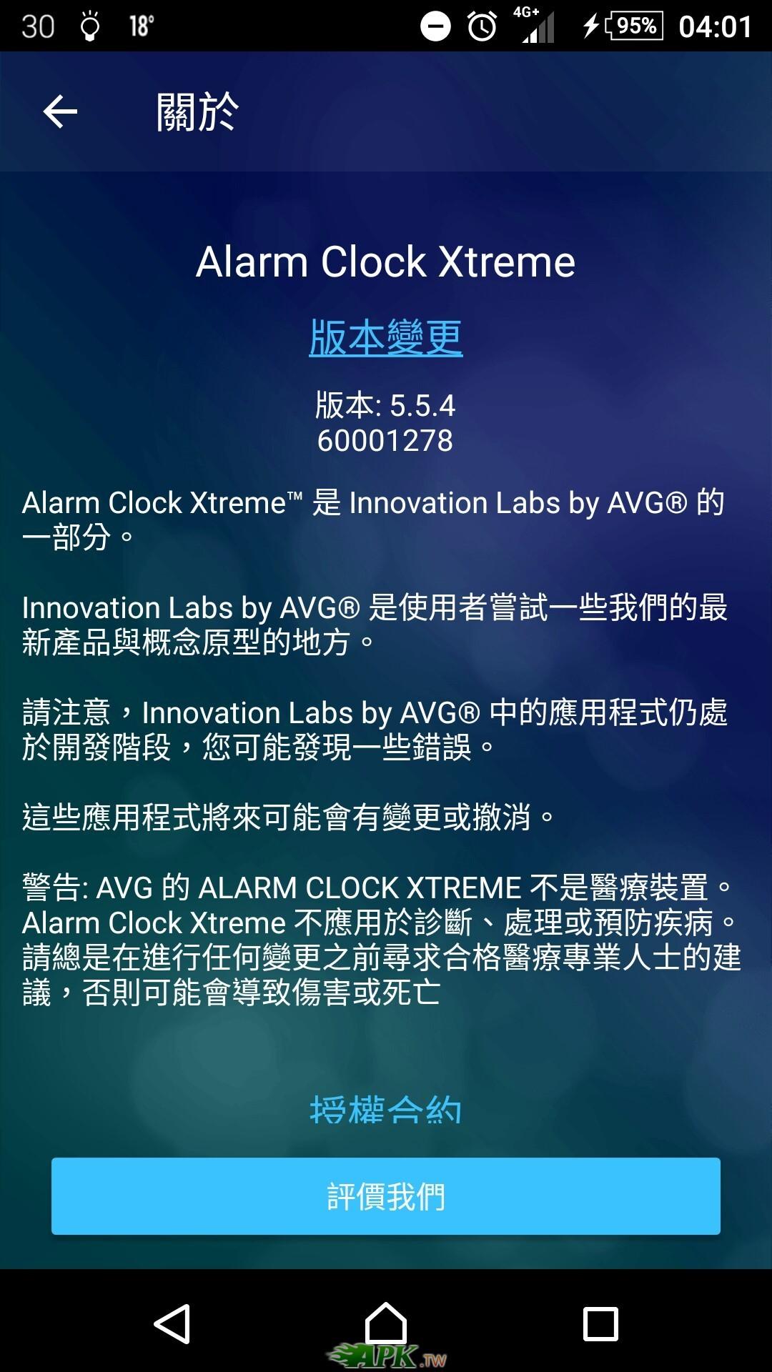 Alarm Clock Xtreme_170330_0010.jpg