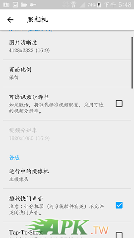 Screenshot_2017-04-09-17-48-03.png