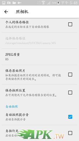 Screenshot_2017-04-09-17-48-22.png