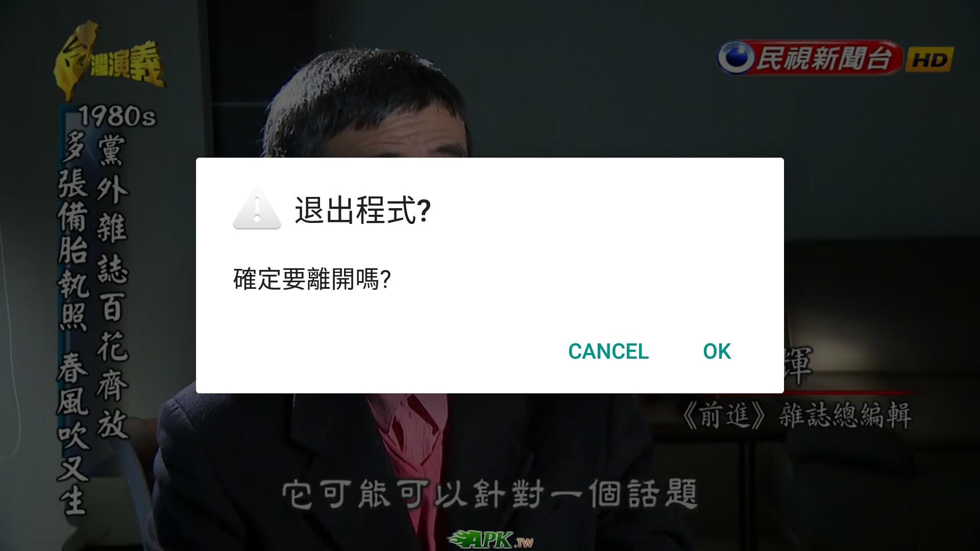Screenshot_20170410-163835.jpg