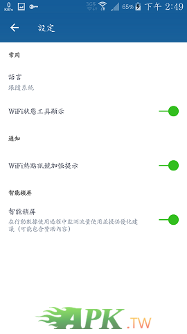 Screenshot_2017-04-24-14-49-58.png
