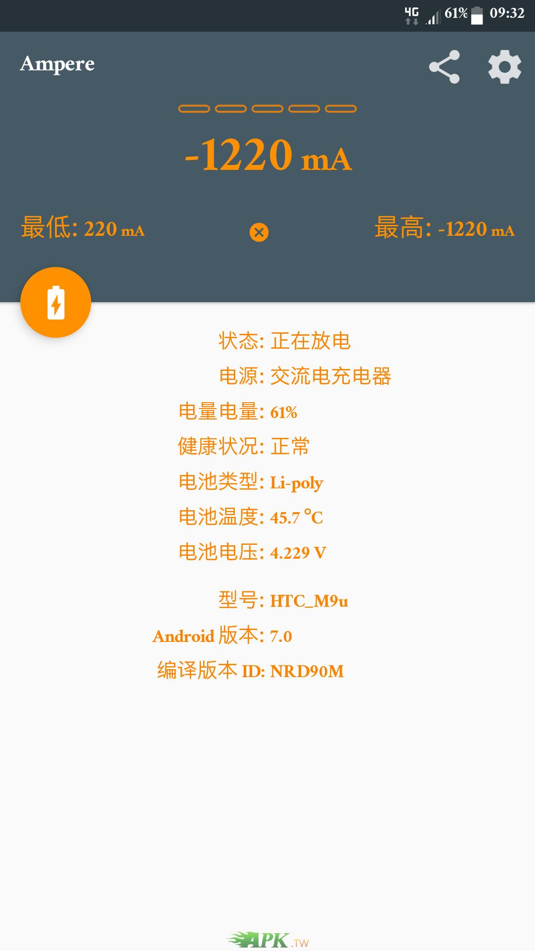Screenshot_20170424-093208.png